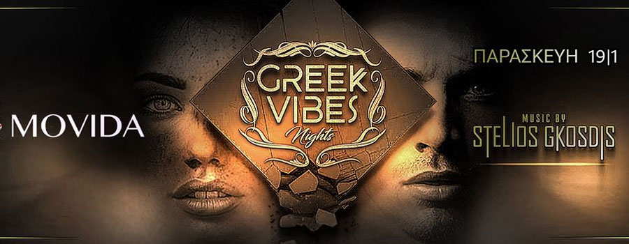 Greek Vibes Night @Movida ΠΑ 19/1
